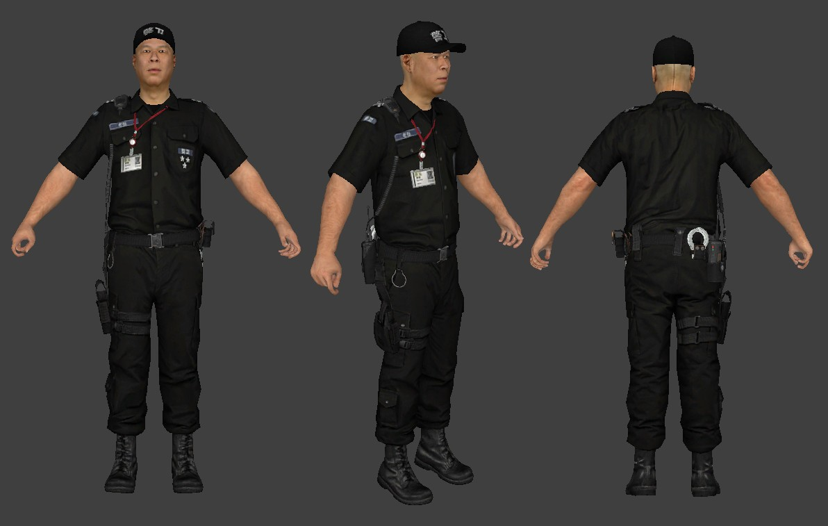 Prison Guard (Korean)